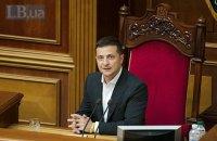 Зеленський закликав Раду прийняти закон про імперативний мандат і санкції за кнопкодавство
