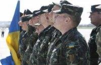 Україна відправить миротворців до Боснії та Герцеговини