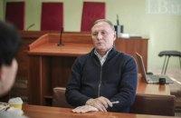 Старобільський суд продовжив арешт Єфремова