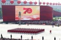 Війна на день народження. Китай відзначає 70-річчя на тлі торгового протистояння з США