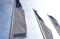 """ОБСЄ розпочала реалізацію """"дорожньої карти"""" щодо України"""