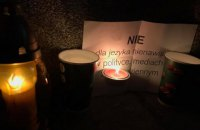 Тысячи поляков вышли почтить память мэра Гданьска