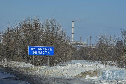 У Луганській області проживає менше людей, ніж показав перепис населення, -  голова ОДА - портал новин LB.ua