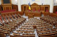 Зал заседаний Рады будут кварцевать в перерыве на каждом заседании