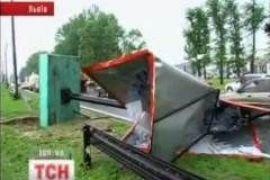 """Завтра в Одессе откроется ИА """"Мост-Одесса"""""""