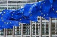 ЄС закликав українську владу скасувати ухвалені 16 січня закони
