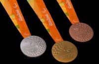 Паралімпійська збірна за чотири дні до закінчення Ігор повторила результат Лондона