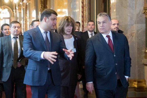 Угорщина виділила Україні 50 млн євро на розвиток прикордонної інфраструктури