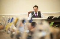 Кабмін схвалив проєкт держбюджету на 2020 рік до другого читання