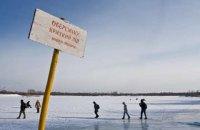 Ввиду первых заморозков украинцев просят быть осторожными на водоемах