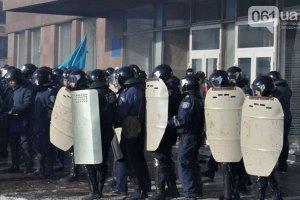 """""""Беркут"""" почав розганяти активістів у Запоріжжі"""