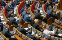 Україна на півроку залишилася без антикорупційного закону
