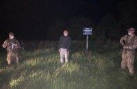 Росіянин закопав свій паспорт у лісі і пішов пішки в Україну, його затримали прикордонники