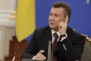 """Янукович обещает поддержку """"каждому честному инвестору"""""""