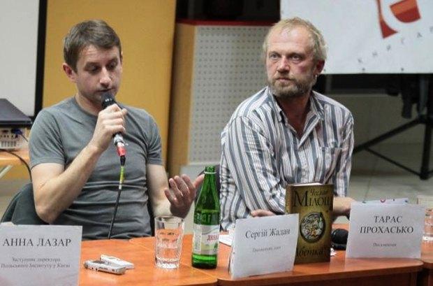 Жадан и Тарас Прохасько в Ивано-франковске