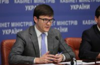 """Кабмин ликвидировал """"Автомобильные дороги Украины"""""""