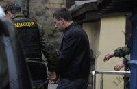 Суд оставил Маркова за решеткой до 13 февраля