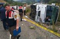 Автобус с украинскими туристами перевернулся в Турции: 18 пострадавших