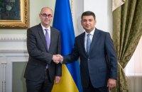 В Украину приехала миссия МВФ