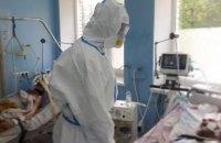 У Києві через спадання захворюваності на ковід згортають роботу додаткових лікарень
