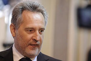 Фірташ віддав 25 млн грн за черговий облгаз