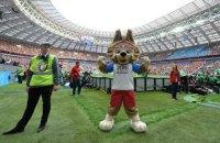 Український уболівальник намагався прорватися на поле під час матчу ЧС-2018 Росія-Саудівська Аравія