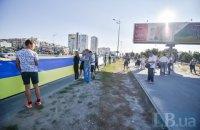У Києві розгорнули найдовший Державний прапор
