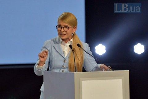 Тимошенко запропонувала кандидатам у президенти визначити червоні лінії