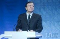 Баррозу: Украина должна быть приоритетом в европейской повестке дня