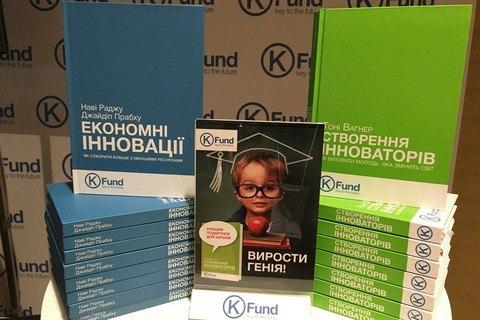 Фонд Хмельницкого презентовал на TEDxKyiv бестселлер о воспитании инноваторов