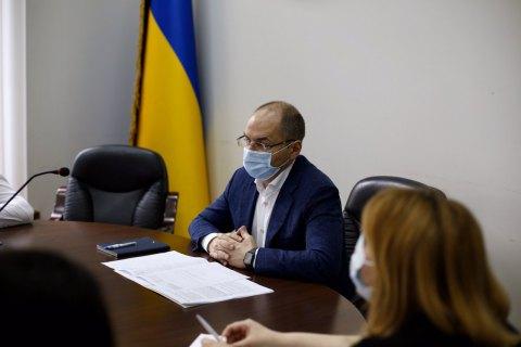 """Степанов відзвітував перед """"слугами народу"""" про ситуацію з вакцинами проти ковіду (оновлено)"""