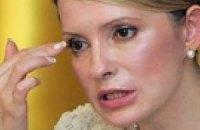 Тимошенко извинилась за всех перед украинской книгой