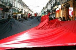 Националисты отмечают день рождения Степана Бандеры