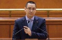 Підозрюваний у корупції прем'єр Румунії відкинув заклик президента піти у відставку