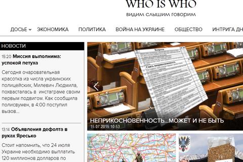 Британский журналист раскрыл сеть прокремлевских сайтов