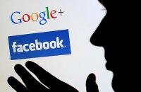 Facebook і Google оштрафовано на 455 млн доларів за непрозоре розміщення політичної реклами