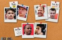 """В Формуле-1 """"Ред Булл"""" и """"Феррари"""" могут обменяться своими лидерами, - СМИ"""