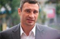 Кличко готується до виборів мера в серпні