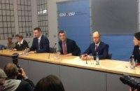 ЕС готов оказать финансовую помощь новому украинскому правительству, - Яценюк