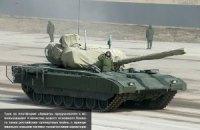 Минобороны РФ впервые показало фотографии нового танка Т-14