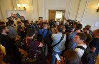Допуск преси на урочисте засідання Ради супроводжувався скандалом