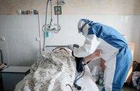 На Закарпатье опорные больницы по коронавирусу переполнены