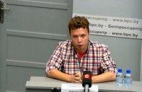 Twitter заблокував новий акаунт  Протасевича