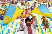 """На матчі Ліги чемпіонів """"Динамо"""" - """"Бенфіка"""" очікуються 43 тисячі глядачів"""