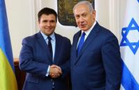 Клімкін анонсував візит Нетаньягу в Україну