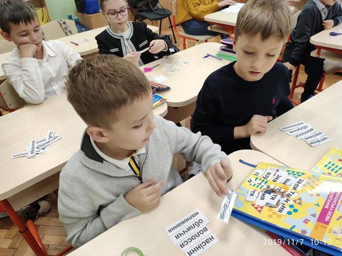 Урок укр мови в молодших класах київської гімназії Консул