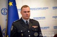Монастирський призначив Вигівського главою поліції Києва