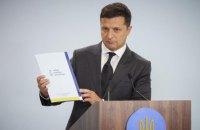 Обнародован текст декларации, принятой по результатам работы Крымской платформы в Киеве