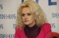 Фарион судится с Радой из-за украинского языка