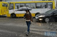В Украине всю неделю будет снег и дождь